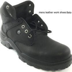 Bata workshoes02